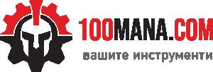 100MANA - вашите инструменти